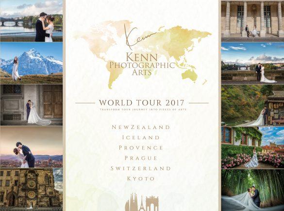 World Tour 2017