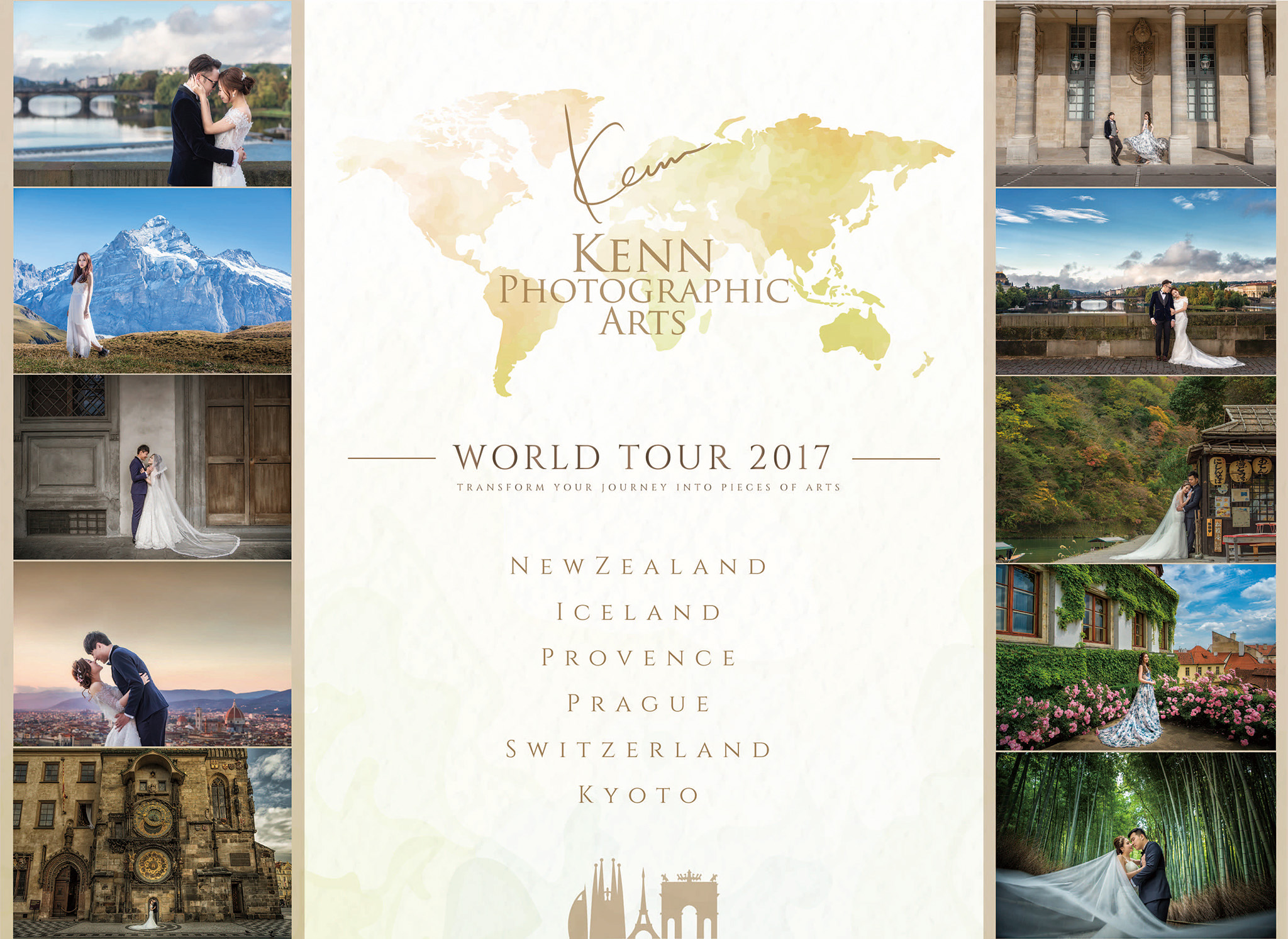 World Tour 2017