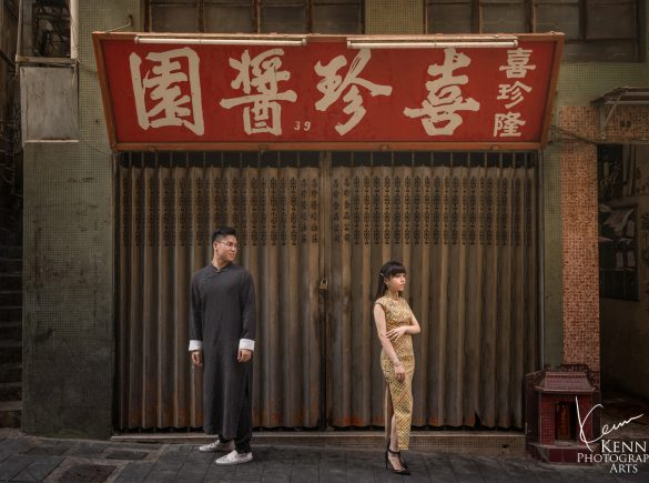 Janice & Chung Yee Hong Kong Pre Wedding